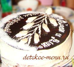 Горошница (гороховая каша рецепт с пошаговым фото)